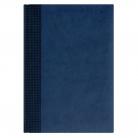 Недатированный ежедневник VELVET 650U (5451) 145x205 мм , без календаря, синий